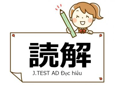 J.TEST AD đọc hiểu
